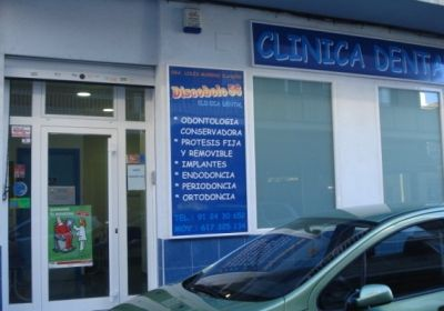 clinica-dental-canillejas-6